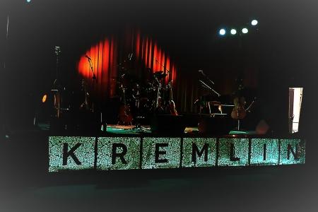 Vernissage Kremlin de l'album Sur un Fil
